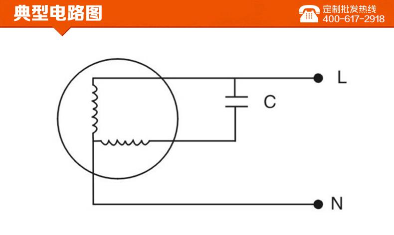 电路 电路图 电子 设计图 原理图 790_472
